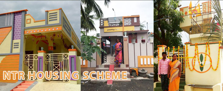 ntr housing scheme